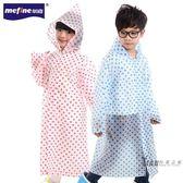 (中秋大放價)兒童雨衣 圓點成人戶外徒步兒童雨衣男女童EVA長版風衣式寶寶雨披