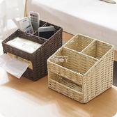 辦公收納盒 桌面遙控器收納盒 多功能草編紙巾盒辦公書桌文具儲物盒 俏腳丫