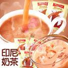 印尼 Max Tea Tarikk 奶茶 印尼拉茶【特價】★beauty pie★