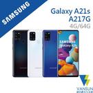 【贈觸控筆吊飾+集線器】Samsung Galaxy A21s (A217F) 4G/64G 6.5吋智慧型手機【葳訊數位生活館】