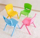兒童椅子塑料靠背幼兒園新色小板凳寶寶吃飯座椅凳子安全加厚桌椅     igo  琉璃美衣