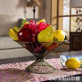 歐式創意水果盤客廳時尚水果籃廚房收納架干果糖盆  居家物語