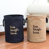 家用加厚黃麻布藝收納桶衣物收納籃放髒衣服的收納筐可摺疊髒衣籃台秋節88折
