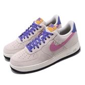 Nike 休閒鞋 Air Force 1 07 LV8 2 米白 粉紅 男鞋 麂皮鞋面 運動鞋 【PUMP306】 CU3007-061