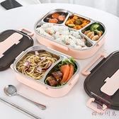 飯盒便當盒飯盒餐盒套裝分隔型大容量盒【櫻田川島】