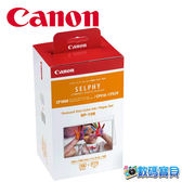 CANON SELPHY RP-108 4x6 相片紙 (RP108,108裝相片印表紙含色帶) 適用 CP820 CP910 CP1200 CP1300  相印機