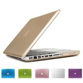 Macbook 金屬感霧面硬殼 Air Pro Retina 11/13/15 磨沙外蓋 保護 殼 套 蘋果 Apple