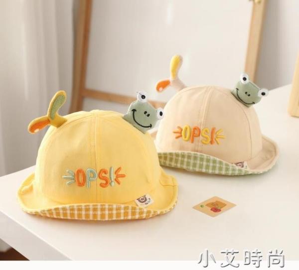 寶寶帽子薄款春秋季兒童女童可愛超萌盆帽男童洋氣時尚百搭漁夫帽 小艾新品