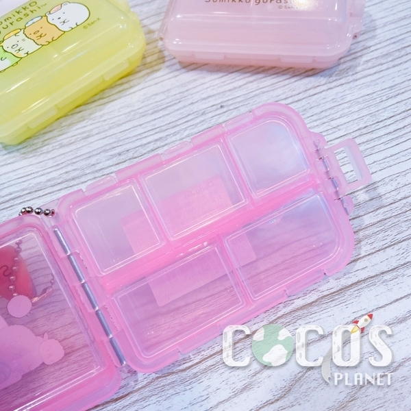 正版 角落生物 角落小夥伴 多功能萬用盒 收納盒 七格盒 桃粉款 COCOS KS100