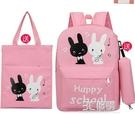 女童新款兒童小學生書包三到六年級一年級女輕便可愛韓版時尚 3C優購