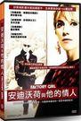 安迪沃荷與他的情人 DVD | OS小舖