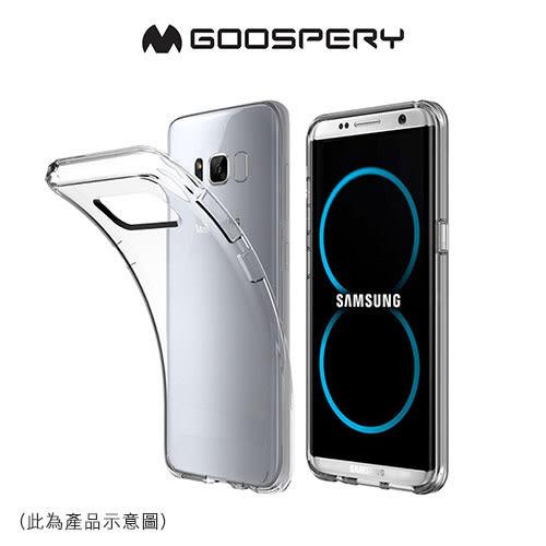 摩比小兔~GOOSPERY ASUS ZenFone 4 Pro ZS551KL CLEAR JELLY 布丁套 手機殼 保護殼