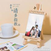 創意相框擺臺5/6/7/8寸韓式個性可愛生日禮物婚紗兒童洗照片  居樂坊生活館