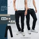 韓版純棉素色休閒褲 28腰~38腰