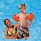 [衣林時尚] INTEX 亮橙手臂圈 25cm x 17cm 59642 建議6-12歲 水中超亮款