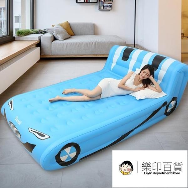 氣墊家用雙人卡通可愛充氣床墊榻榻米懶人床折疊戶外便攜充氣墊床 樂印百貨