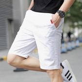 五分短褲男夏天休閒七分中褲子男士沙灘褲夏季寬鬆運動大褲衩薄潮