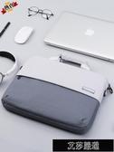 筆電包 手提14電腦包15男女15.6寸適用蘋果Macbook戴爾mac華碩air11-13 【快速出貨】