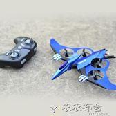 智能航拍無人機飛機高清4四軸飛行器戶外遙控耐摔直升機玩具禮物