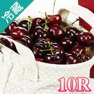 ★產地:美國★數量:1盒10R★規格:3kg±5%/盒★水果中的紅寶石,天然健康水果