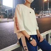 T恤夏季7七分袖T恤韓版男士學生寬鬆短袖風bf潮流5五分袖蝙蝠衫限時特惠下殺8折