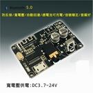 5.0立體聲藍牙音頻模塊 寬電壓音量 可調音箱功放 XY-WRBT [電世界2000-616]