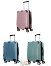 BagJoy 精選超值 防刮鑽石紋 防爆拉鍊 容量可加大 20吋 行李箱 旅行箱 登機箱