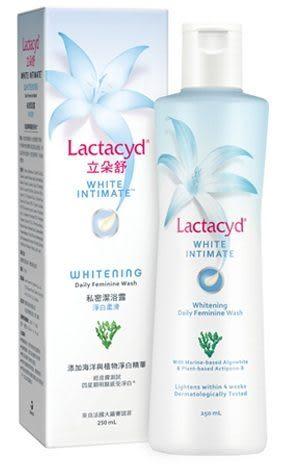 元氣健康館 Lactacyd立朵舒 私密潔浴露(淨白柔滑)250ml