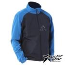 【PolarStar】中性 內刷毛保暖外套『海藍』P20207 上衣 休閒 戶外 登山 冬季 保暖 禦寒 防風