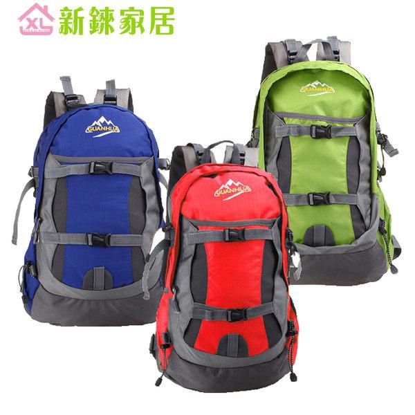 【新錸家居】35L大容量休閒旅行雙肩背包1入 (紅色、綠色、藍色)