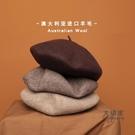 畫家帽 造型帽 側面cm羊毛黑色貝雷帽女秋冬百搭英倫復古畫家蓓蕾帽子2021年新款