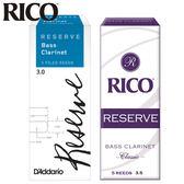 小叮噹的店- 低音豎笛竹片 美國 RICO Reserve Bass Clarinet (DER05) 低音單簧管 竹片