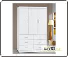 {{ 海中天休閒傢俱廣場 }} G-9 摩登時尚 臥室系列 129-1  純白耐磨4x7尺衣櫃