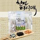 韓國Haeorum 昆布小魚乾高湯包 天...