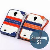 SAMSUNG 三星S4 英倫風皮套 附手繩 左右開 插卡 支架 側翻皮套 手機套 殼 保護套 配件
