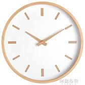 掛鐘 實木質掛鐘客廳現代簡約家用日式靜音臥室創意掛墻上時鐘錶 阿薩布魯