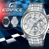 EDIFICE 高科技智慧工藝結晶賽車錶 EFB-550D-7A EFB-550D-7AVUDR 現貨!