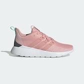 Adidas 女款粉運動慢跑鞋-NO.EG3641