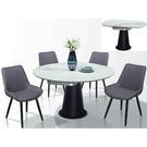 餐桌 BT-245-1 742陶板旋轉圓桌 (不含椅子)【大眾家居舘】