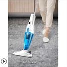 吸塵器 春花吸塵器家用強力小型手持式推桿大吸力靜音迷你地毯除螨吸塵機 免運