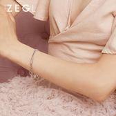 ZEGL冷淡風網紅手練氣質chic手飾韓版簡約個性潮人首飾女流行飾品