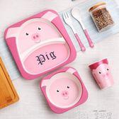 兒童輔食碗 竹纖維兒童防摔餐具吃飯餐盤分隔格嬰兒飯碗寶寶輔食碗叉勺子套裝 童趣屋