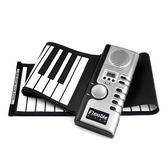 電子琴 61鍵手捲鋼琴 電子琴 折疊軟鋼琴 MIDI接口  送電源『快速出貨』