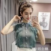 無袖上衣 2020新款夏裝韓版蕾絲花邊拼接短款開衫無袖冰絲針織衫背心上衣女 生活主義