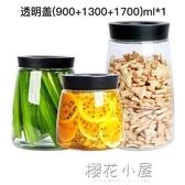 玻璃瓶儲物咖啡豆茶葉罐檸檬蜂蜜百香果酵素帶蓋食品小罐子『櫻花小屋』
