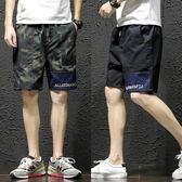迷彩短褲男正韓潮流青少年寬松大碼工裝五分褲夏季男士休閒沙灘褲 最後一天85折