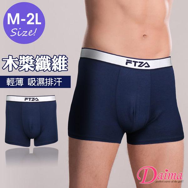 男內褲 寬褲頭零觸感舒適五片式平口褲(藍色)【Daima黛瑪】