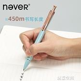 never極簡中性筆黑色0.5 簽字筆金屬按動筆盒裝送2支筆芯 水性筆高顏值黑筆學生用 創意新品