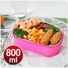 馬卡長方形保鮮隔熱餐盒800ml KL-B1913