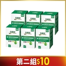 白蘭氏 鐵+維他命B群鷄精錠90錠(15錠x6盒) IBC01